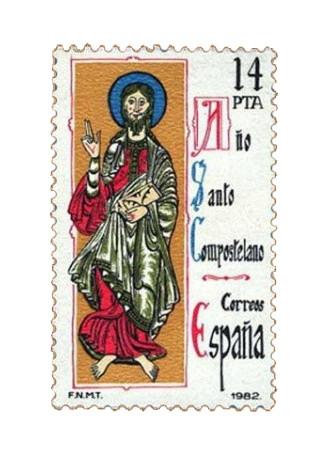 Sello dedicado al Año Santo Compostelano en 1982