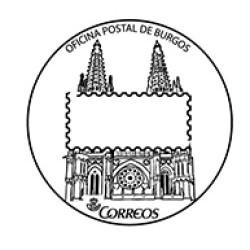 Matasellos turístico catedral Burgos